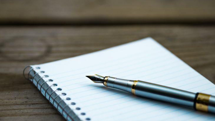 2020年度(令和2年) 司法書士試験独学合格への勉強経過報告2「民法・会社法商業登記法・不動産登記法」